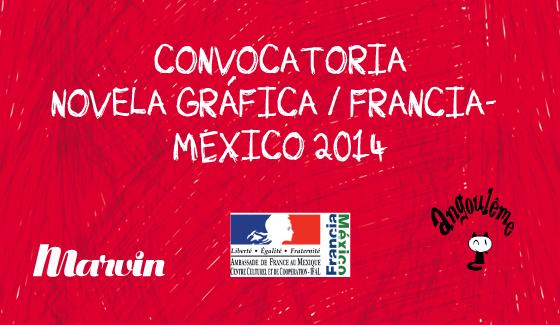 Convocatoria-novela-gráfica-méxico-francia-2014